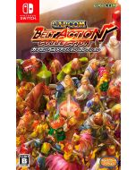 Capcom Belt Action Collection Nintendo Switch Game (Japanese Import) (New)