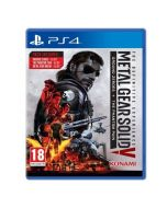 Metal Gear Solid V: Definitive Experience (PS4) (New)