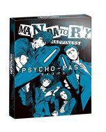 Psycho-Pass: Mandatory Happiness Limited Edition (PS4) (New)