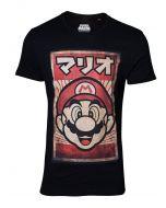 Nintendo T-Shirt Propaganda Poster Mario Black-XS (New)