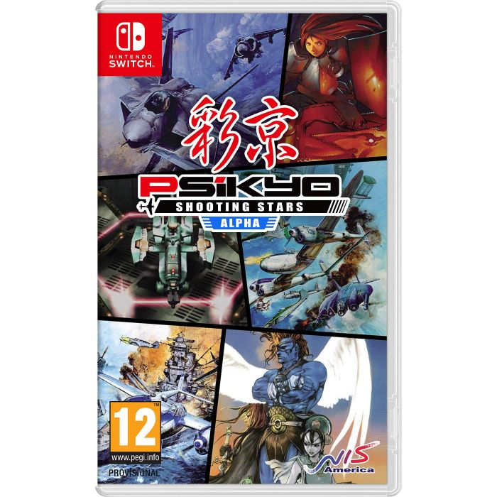 Psikyo Shooting Stars Alpha Limited Edition (Switch) (Nintendo Switch) (New)