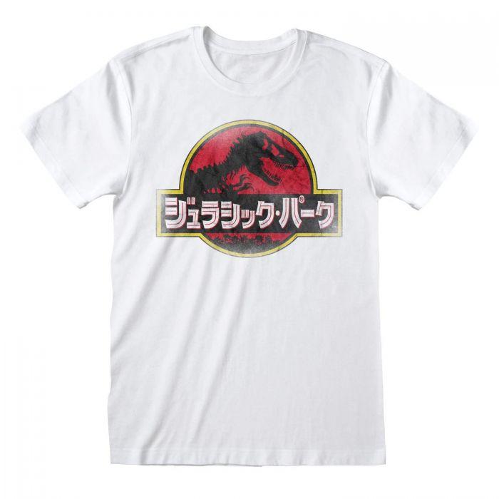 Jurassic Park Japanese Logo White Adults T-Shirt (Medium) (New)