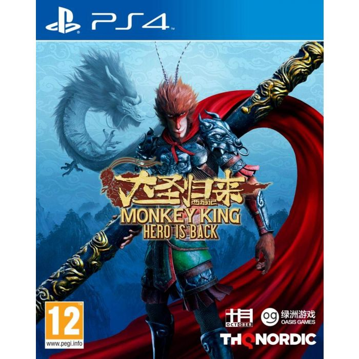 Monkey King: Hero Is Back - PlayStation 4 (PS4) (Preowned)
