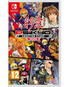 Psikyo Shooting Stars Bravo Limited Edition (Switch) (Nintendo Switch) (New)