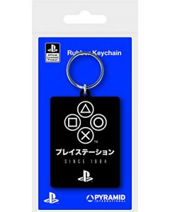 Pyramid International Playstation (Since 1994) Rubber Keychains, Multi, One Size (New)